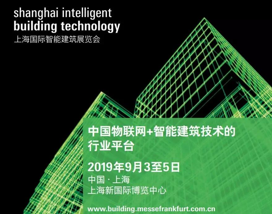 智汇云与您相约上海国际智能新京葡棋牌博览会